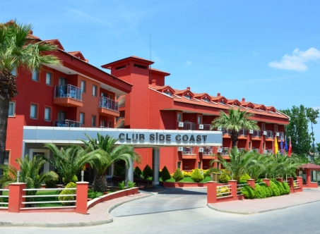 Лучшая цена! Турция Club Side Coast 5* в июле